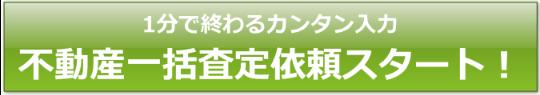 botan123465987