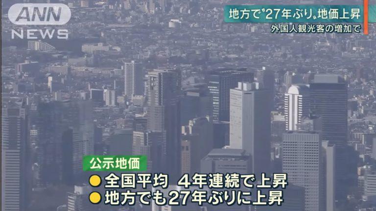 koujijika-768x432.jpg.pagespeed.ce.Ef0MKcBk0j